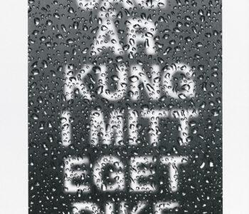 Konstnär Ola Åstrand. Konstverk benämning OÅ1 'Jag är kung i mitt eget rike', litografi, pappersmått: 44x32 cm, bildmått: 34x14 cm, upplaga 295. Våga Se - Konst