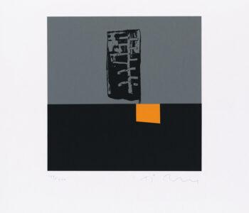Konstnär Håkan Berg. Konstverk benämning HB6 'Utan titel 6', serigrafi, pappersmått: 45x39cm, bildmått: 24x24 cm, upplaga 295. Våga Se - Konst