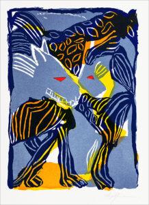 Konstnär Lis Gram. Benämning LIGR3 'Fabeldjur 3', litografi, 29×38 cm, upplaga 295. Våga Se - Konst